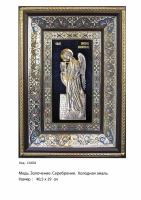 Икона Ангела Хранителя САХ-04 (40.5х29)