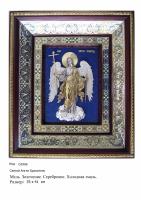 Икона Ангела Хранителя  (35х41)