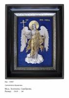 Икона Ангела Хранителя САХ-05  (23х29)