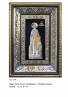 Икона Сергия Радонежского (40.5х29) (СР-06)