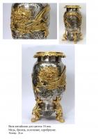Китайская ваза