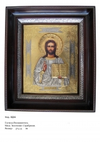 Икона Господа Вседержителя (27х31)  (ВД-02)