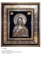 Икона Господа Вседержителя (40х45.5)  (ВД-04)