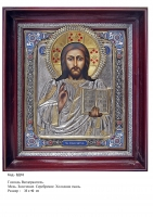 Икона Господа Вседержителя (35х40)  (ВД-10)
