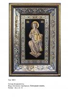 Икона Господь Вседержитель (40,5х29) (ВД-14)